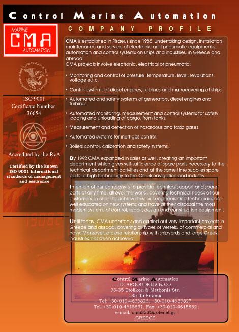 Control Marine Automation calendar