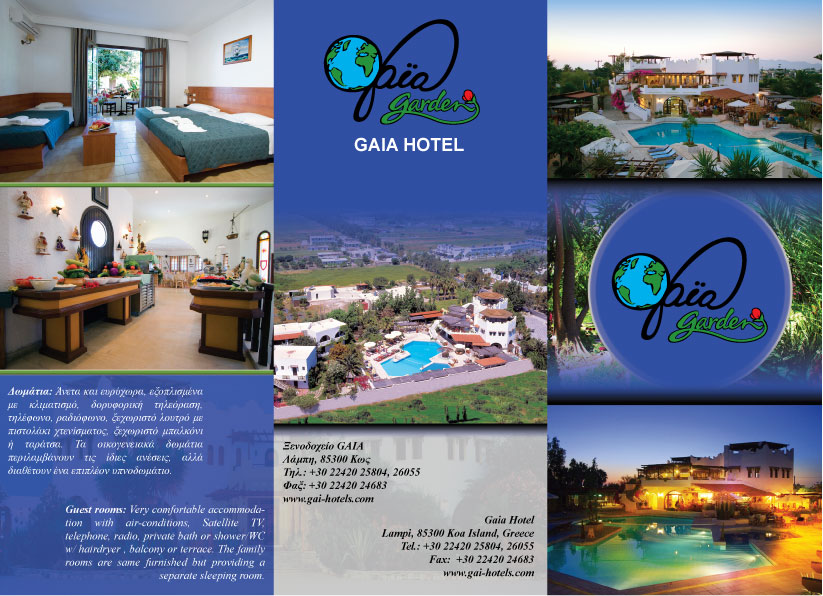 Gaia hotel brochure - Front