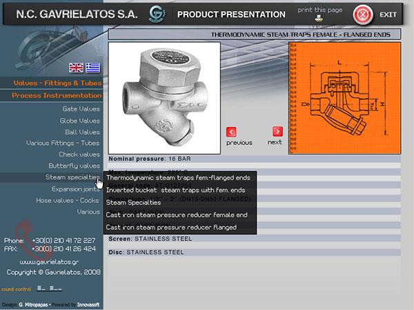 Gavrielatos presentation screen 2