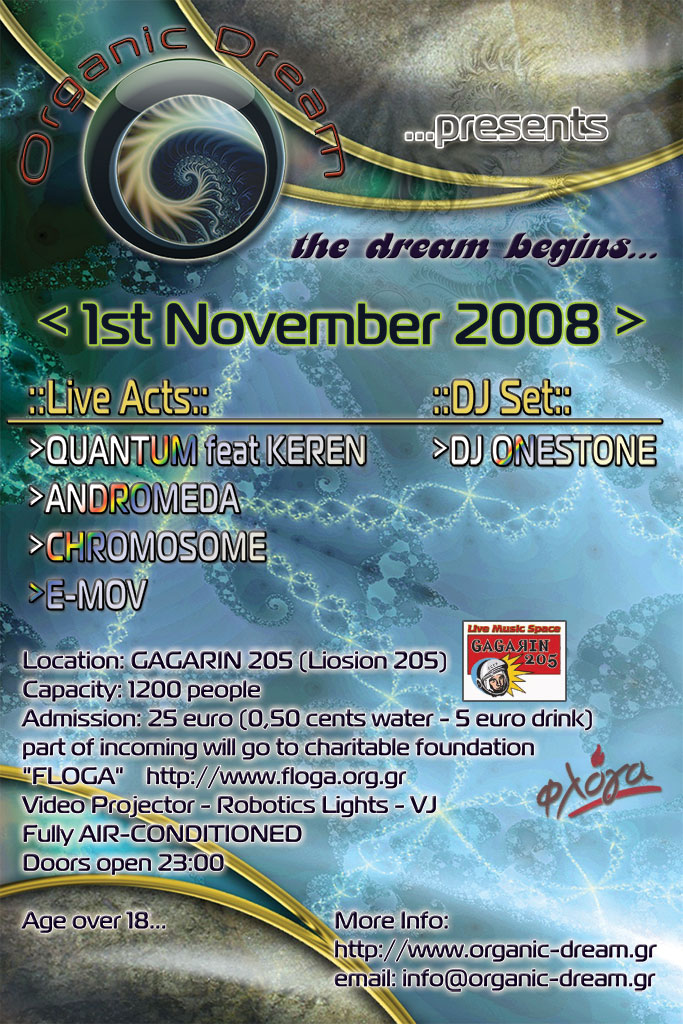 Organic Dream busines poster front