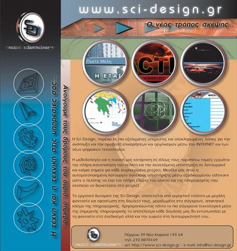 Sci Design Studio brochure back